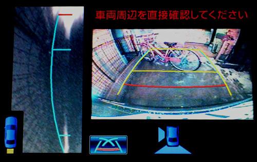 サイドビューカメラ用LEDランプ装着前